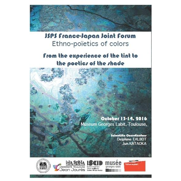 JSPS Colloque Franco Japonais, Toulouse 2016
